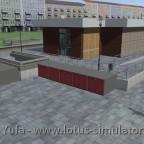"""Der """"Hauptbahnhof"""" entsteht"""